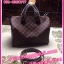 Louis Vuitton Damier Canvas Speedy Bandoulire **เกรดท๊อปมิลเลอร์** (Hi-End) thumbnail 4