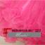 พร้อมเช่า ชุดแฟนซี ชุดราตรีสั้น กระโปรงผ้าแก้วย้วยพองฟู น่ารักมาก แต่งดอกไม้ช่วงอก สีชมพู thumbnail 8