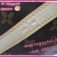 Louis Vuitton Monogram Canvas Speedy Bandoulire **เกรดท้อปพรีเมี่ยม** thumbnail 13