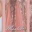 พร้อมเช่า ชุดราตรียาว เกาะอก เรียบหรู สีชมพู Nude เนื้อผ้าแต่งเลื่อมทั้งตัว ทรงนางเงือก แต่งผ้าตาข่ายสวย thumbnail 8