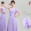 พร้อมเช่า ชุดราตรียาว ชุดเพื่อนเจ้าสาว สีม่วงอ่อน Lavender Lv-002F thumbnail 3