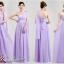 พร้อมเช่า ชุุดราตรียาว ชุดเพื่อนเจ้าสาว สีม่วงอ่อน Lavender Lv-002D thumbnail 2