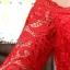 พร้อมเช่า ชุดราตรีสั้น สีแดง ลูกไม้ทัั้งตัว เปิดไหล่ แขนสามส่วน เข้ารูปสวย thumbnail 12