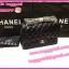 กระเป๋าแบรนด์ชาแนล Chanel **เกรดAAA** เลือกลายและสีด้านในค่ะ thumbnail 7