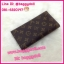 Louis Vuitton Monogram Canvas Sarah Wallet กระเป๋าสตางค์หลุยส์ ใบยาวสามพับ **เกรดAAA+** thumbnail 2