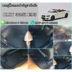 ผลิตและจำหน่ายพรมปูพื้นรถยนต์เข้ารูป BMW 325 E93 กระดุมสีดำขอบดำ