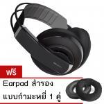 Superlux Hd681Evo สีดำ Black