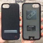 WUW Power Case Iphone 6/6S/7 2800 mAh สีดำ