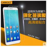 สำหรับ Huawei Honor 7i ฟิล์มกระจกนิรภัยป้องกันหน้าจอ 9H Tempered Glass 2.5D (ขอบโค้งมน) HD Anti-fingerprint แบบที่ 1