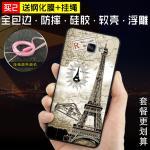 เคส Samsung Galaxy A9 Pro พลาสติก TPU สกรีนลายกราฟฟิค สวยงาม สุดเท่ แบบที่ 23