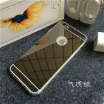 เคส tpu กระจกเงา ไอโฟน 66s 4.7 นิ้ว-ดำ