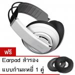 Superlux Hd681Evo สีขาว White