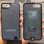 WUW Power Case Iphone Plus 6/6S/7 3600 mAh สีเทา