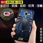 เคส Samsung Galaxy A9 Pro พลาสติก TPU สกรีนลายกราฟฟิค สวยงาม สุดเท่ แบบที่ 13