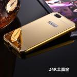 เคส Huawei 4X (aLek 4g plus) ขอบเคสโลหะ Bumper + พร้อมแผ่นฝาหลังเงางามสวยจับตา แบบที่ 1