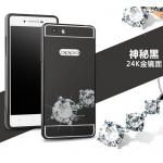 เคส OPPO Joy 5 / Neo 5s รุ่น Aluminium Hybrid Mirror Back (เคสฝาหลังเงา) สีดำ
