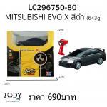รถบังคับ Mitsubishi Evo-X สีดำ 1:28