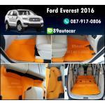โรงงานพรมกระดุมเข้ารูปปูพื้นรถยนต์ Ford Everest 2016 ลายจิ๊กซอร์สีส้มขอบส้ม