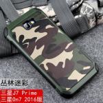 เคส nx ทหาร ซัมซุง เจ 7 Prime-เขียว