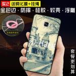 เคส Samsung Galaxy A9 Pro พลาสติก TPU สกรีนลายกราฟฟิค สวยงาม สุดเท่ แบบที่ 16