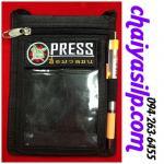1.PRESS LOGO (ผ้า 2ชั้น)
