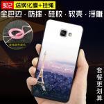 เคส Samsung Galaxy A9 Pro พลาสติก TPU สกรีนลายกราฟฟิค สวยงาม สุดเท่ แบบที่ 20