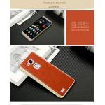 เคส Huawei Mate 7 ยี่ห้อ Mofi รุ่น Hybrid สีน้ำตาล