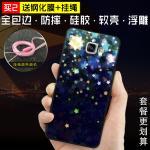 เคส Samsung Galaxy A9 Pro พลาสติก TPU สกรีนลายกราฟฟิค สวยงาม สุดเท่ แบบที่ 22