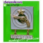 เหรียญแม่นปืนลูกโม่ ยิงทำนองรบ ชั้น2