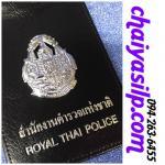 3.สำนักงานตำรวจแห่งชาติ-2