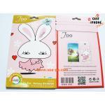 ฟิล์มกันรอย Sumsung Galaxy S4 ลาย กระต่าย