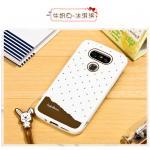 Case LG G5 / G5 SE ยี่ห้อ Fabitoo (ซิลิโคนนิ่ม) สีขาว