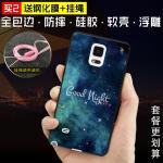 เคส Samsung Galaxy Note 4 พลาสติก TPU สกรีนลายกราฟฟิค สวยงาม สุดเท่ แบบที่ 2