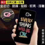 เคส Samsung Galaxy A9 Pro พลาสติก TPU สกรีนลายกราฟฟิค สวยงาม สุดเท่ แบบที่ 11