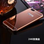 เคส Huawei 4X (aLek 4g plus) ขอบเคสโลหะ Bumper + พร้อมแผ่นฝาหลังเงางามสวยจับตา แบบที่ 2