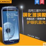 สำหรับ SAMSUNG GALAXY S3 ฟิล์มกระจกนิรภัยป้องกันหน้าจอ 9H Tempered Glass 2.5D (ขอบโค้งมน) HD Anti-fingerprint แบบที่ 1