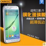 สำหรับ Samsung Galaxy J5 ฟิล์มกระจกนิรภัยป้องกันหน้าจอ 9H Tempered Glass 2.5D (ขอบโค้งมน) HD Anti-fingerprint แบบที่ 1