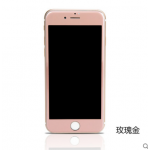 สำหรับ iPhone 7 Plus ฟิล์มกระจกนิรภัยป้องกันหน้าจอ 9H Tempered Glass 2.5D (ขอบโค้งมน) HD Anti-fingerprint แบบที่ 3