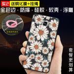 เคส Samsung Galaxy A9 Pro พลาสติก TPU สกรีนลายกราฟฟิค สวยงาม สุดเท่ แบบที่ 5