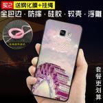 เคส Samsung Galaxy A9 พลาสติก TPU สกรีนลายกราฟฟิค สวยงาม สุดเท่ แบบที่ 14