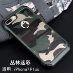 เคสกันกระแทก ลายทหาร ไอโฟน 7 plus (5.5 นิ้ว) -เขียว