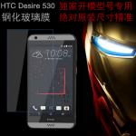 HTC 630 ฟิล์มกระจกนิรภัยป้องกันหน้าจอ 9H Tempered Glass 2.5D (ขอบโค้งมน) HD Anti-fingerprint แบบที่ 1