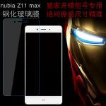 ฟิล์มกระจกนิรภัย Nubia Z11 Max ป้องกันหน้าจอ 9H Tempered Glass 2.5D (ขอบโค้งมน) HD Anti-fingerprint แบบที่ 1