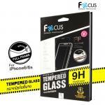 ฟิล์มกระจก Focus iPhone 6/6s รุ่น FF เต็มจอ - ขาว