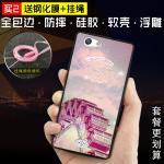 Case Oppo Joy 5 / Neo 5s พลาสติก TPU สกรีนลายกราฟฟิค สวยงาม สุดเท่ แบบที่ 6