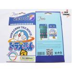 ฟิล์มกันรอยลายการ์ตูน Samsung Galaxy Win i8552-35