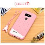 Case LG G5 / G5 SE ยี่ห้อ Fabitoo (ซิลิโคนนิ่ม) สีชมพู