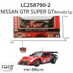 รถบังคับ Nissan Gtr Super Gt สีแดง 1:16
