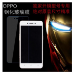 ฟิล์มกระจก OPPO A39 ป้องกันหน้าจอ 9H Tempered Glass 2.5D (ขอบโค้งมน) HD Anti-fingerprint แบบที่ 1
