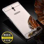 เคส OPPO Find 9 รุ่น Aluminium Hybrid Mirror Back (เคสฝาหลังเงา) สีเงิน
